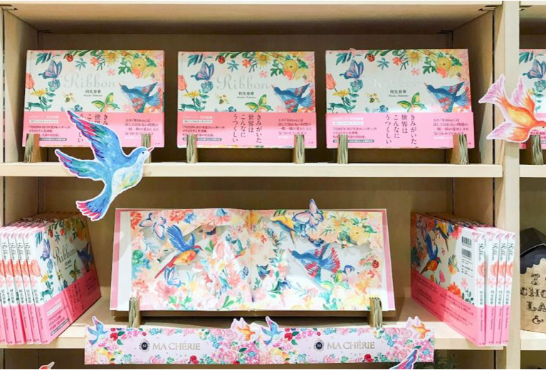 HMV&BOOKS HIBIYA COTTAGE ギャラリー&店内装飾