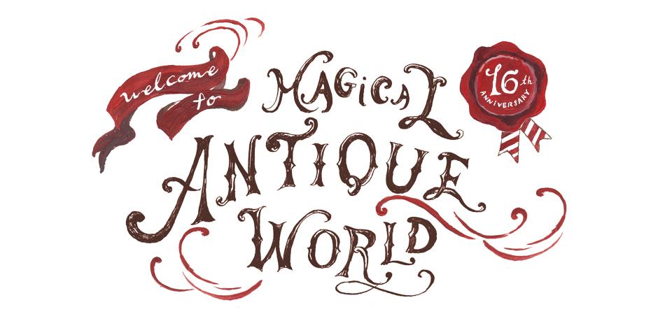 ハートブレッドアンティーク 16周年&マジカルアンティークワールド タイトルロゴ