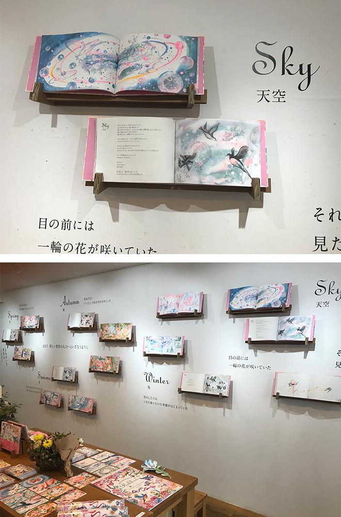 初出版記念個展「Ribbon」