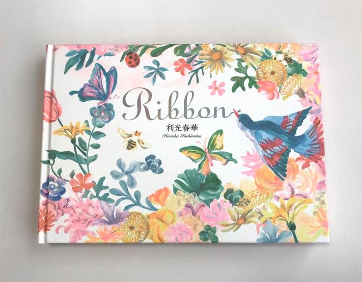 ビジュアルストーリーブック Ribbon