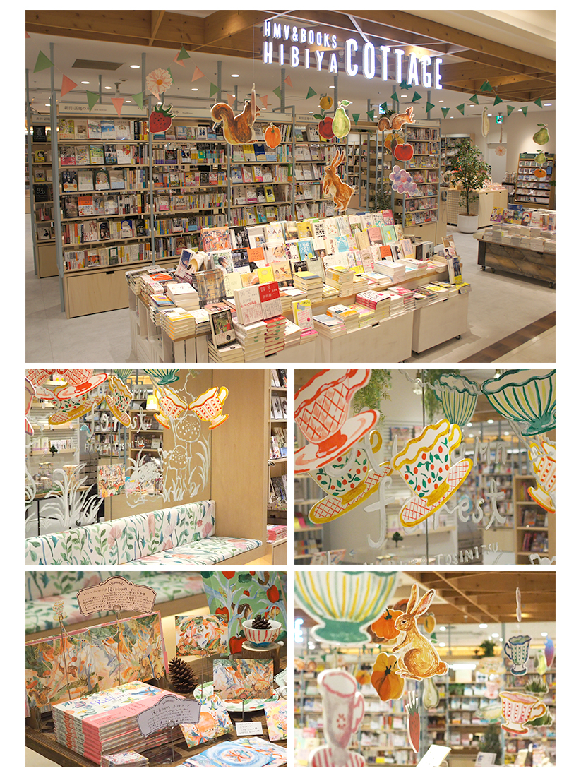 HMV&BOOKS HIBIYA COTTAGE