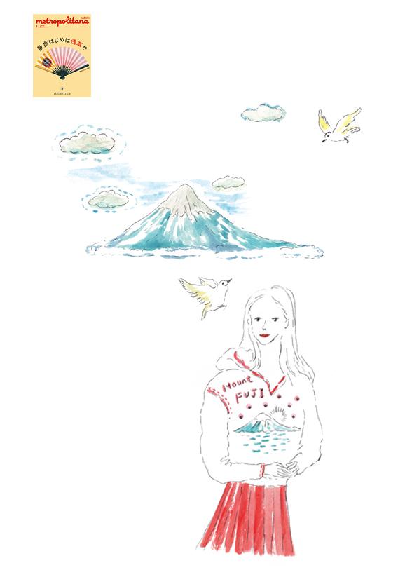 metropolitana「働くオンナの救Q箱」イラストレーション