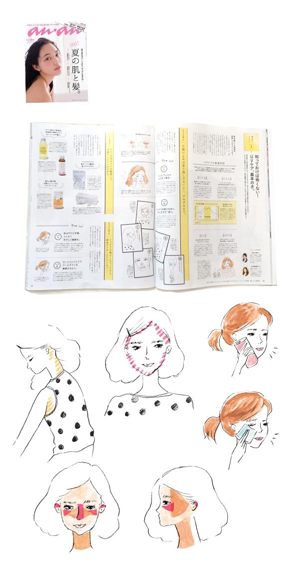 anan「夏の肌と髪。」イラストレーション
