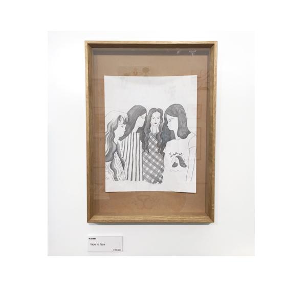 「モード」がテーマのイラスト展 作品