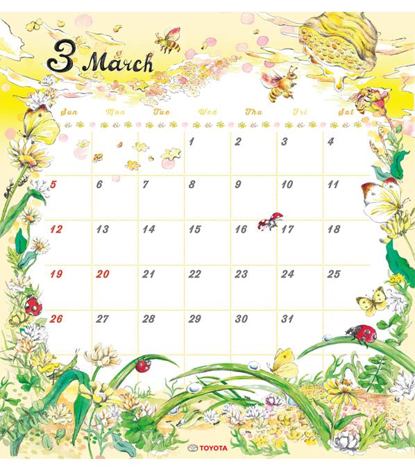 TOYOTA 2017年度カレンダー 3月