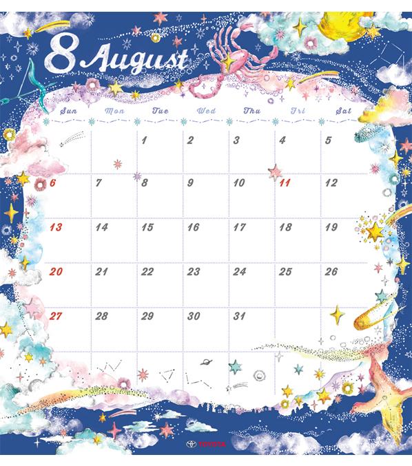 TOYOTA 2017年度カレンダー 8月