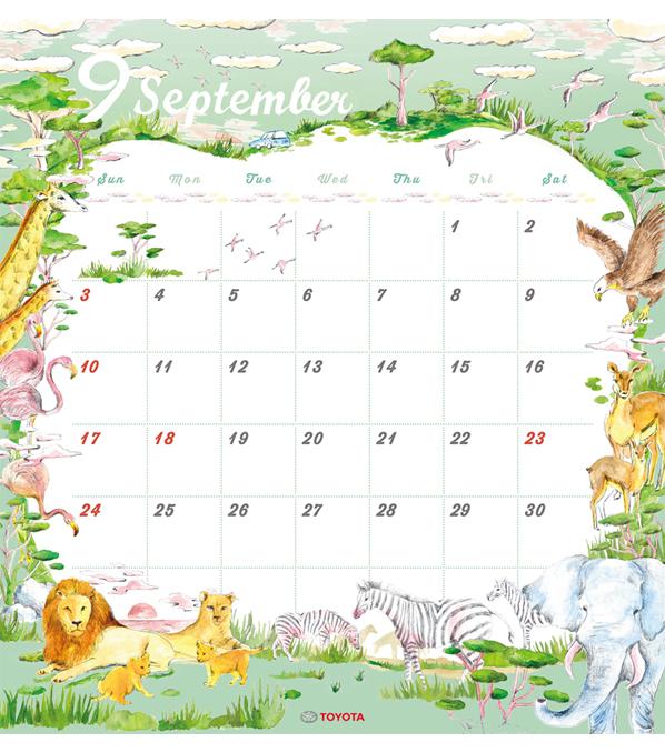 TOYOTA 2017年度カレンダー 9月
