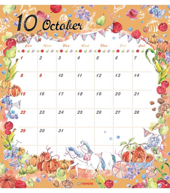 TOYOTA 2017年度カレンダー 10月