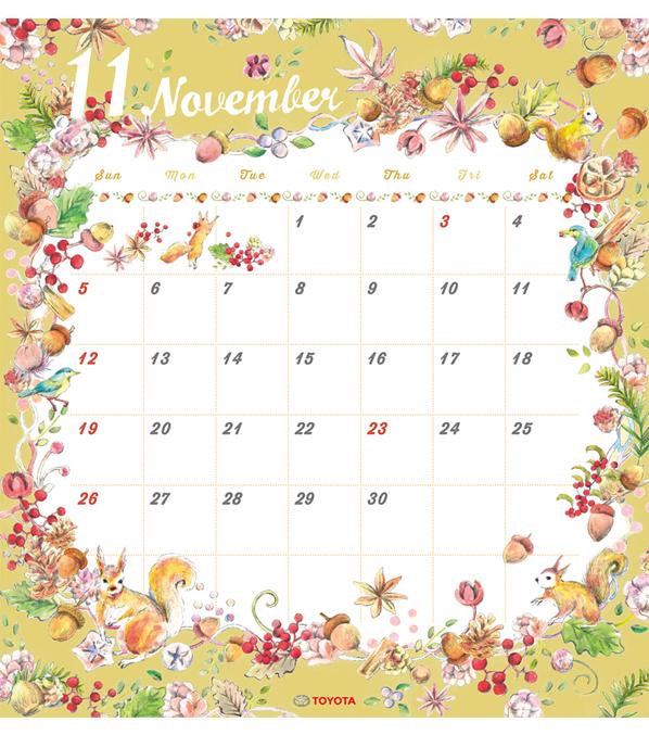 TOYOTA 2017年度カレンダー 11月
