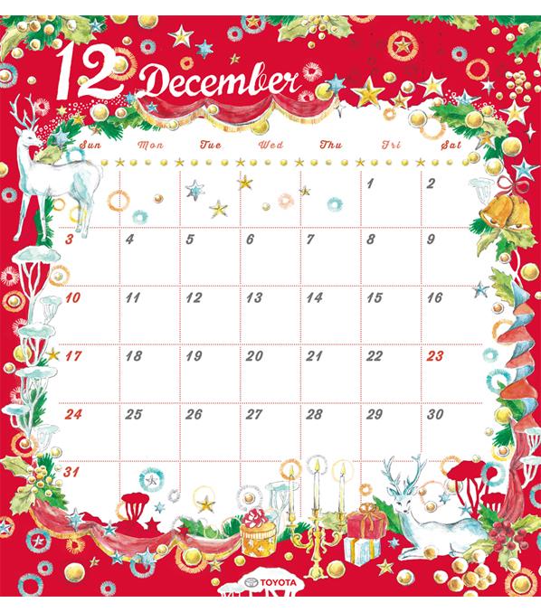 TOYOTA 2017年度カレンダー 12月