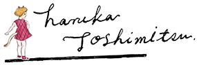 Haruka Toshimitsu