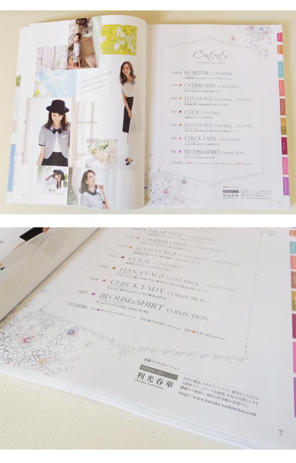 ジョア カタログ 2015 Spring&Summer イラストレーション