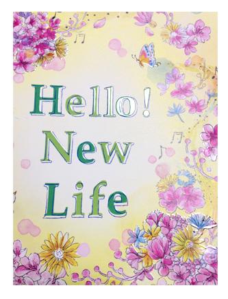恵比寿アトレ 春キャンペーン Hello! New Life