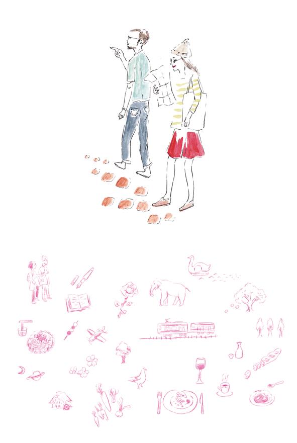 Hanako 1059号 「吉祥寺特集」人物イラストレーション