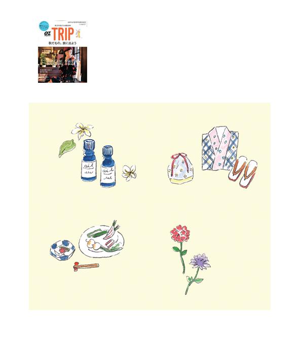 OZ TRIP 秋号イラストレーション