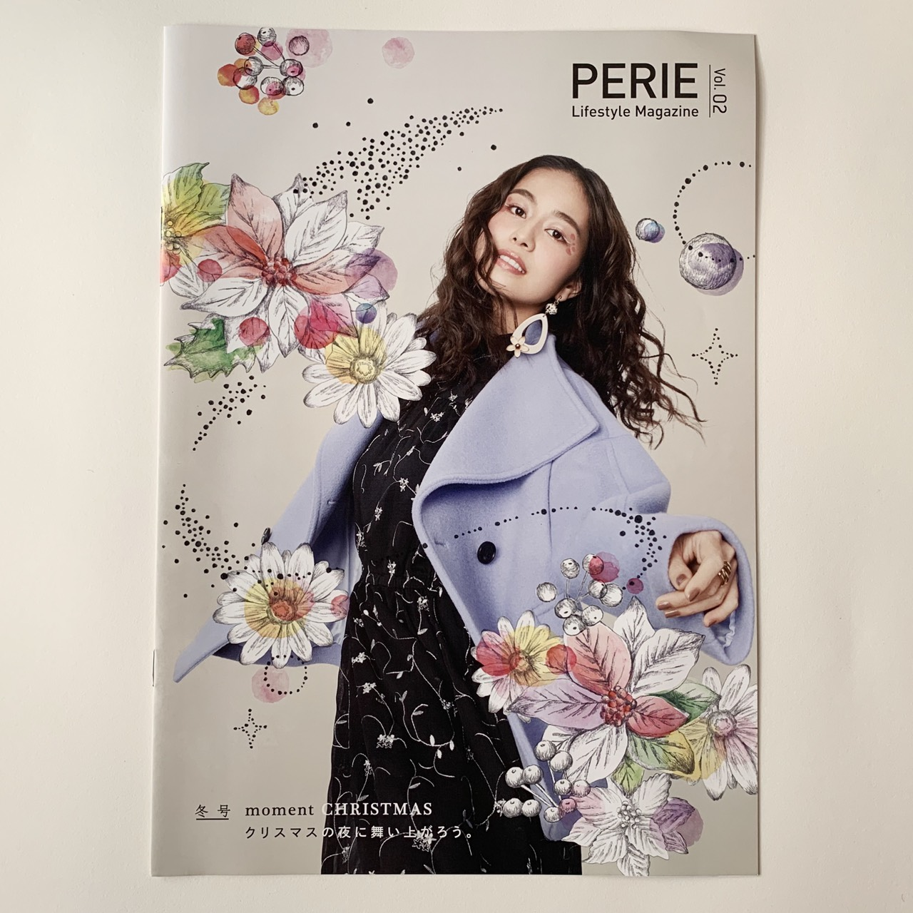 PERIE Lifestyle Magazine Vol.2