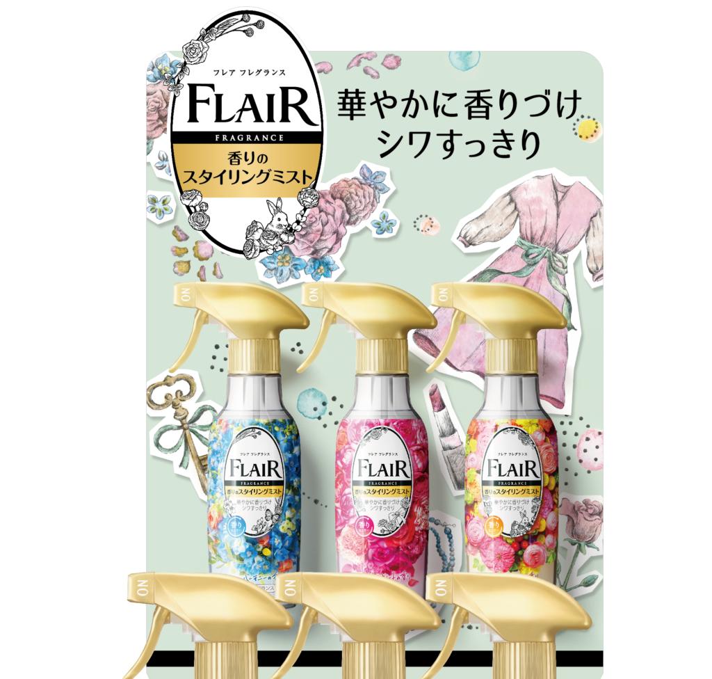 flair-fragrance