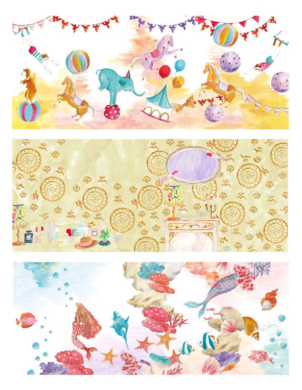 鏡リュウジの星告 2014(成美堂出版)装丁画