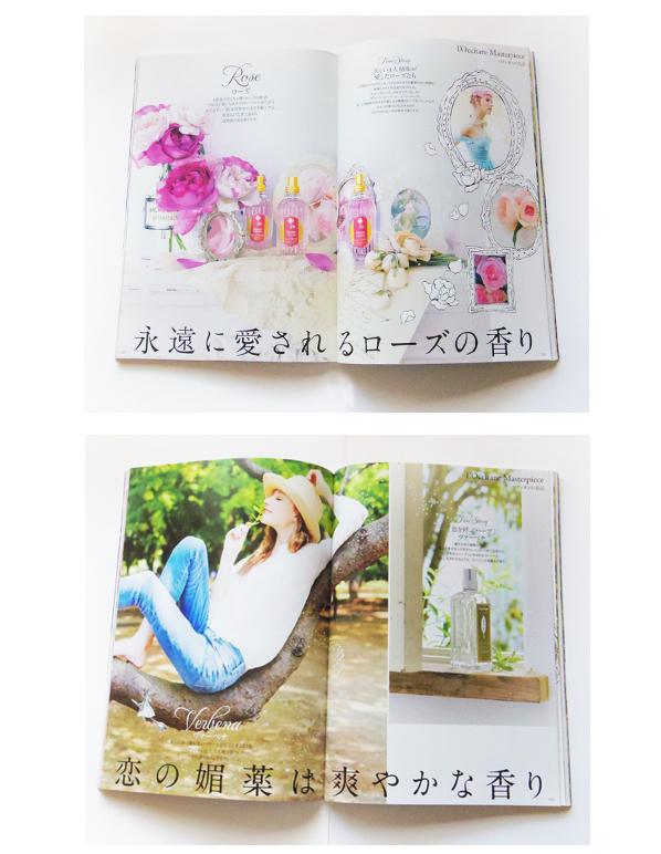 ロクシタンの旅 MOOK本(講談社)イラストレーション
