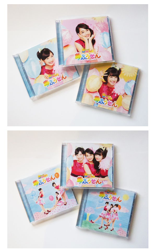 おはガール ちゅ!ちゅ!ちゅ!「夢ふうせん」CDジャケットイラストレーション