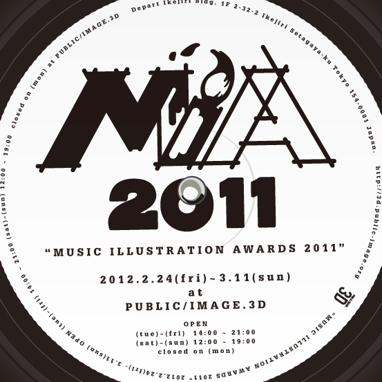 MUSIC ILLUSTRATION AWARDS 2011