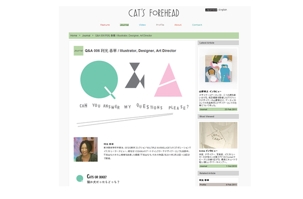 Cats forehead Q&A掲載