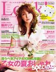 Look!s 夏号 Vol.54