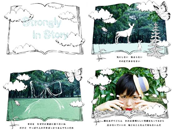 "YOSHIKA ""Storongly instory"" 絵本"