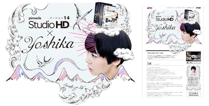 Pinnacle Studio 14 HD × YOSHIKA