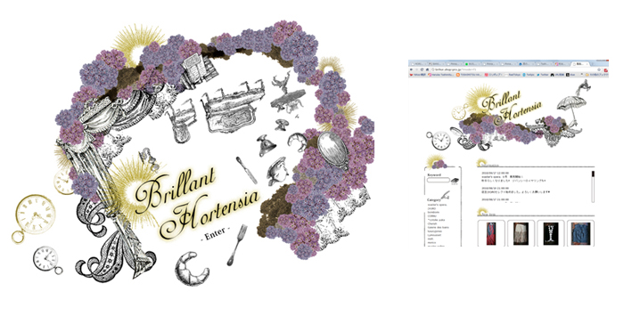 セレクトウェブショップ「Brillant Hortensia」WEBSITE
