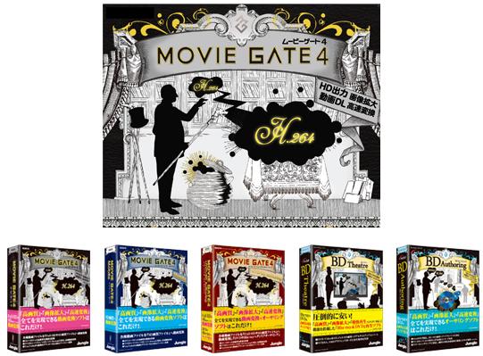 MOVIE GATE 4 パッケージデザイン&イラストレーション